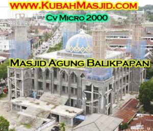 Kubah Masjid Agung Balikpapan