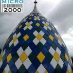 Kubah Masjid Al-Mi'raj Rambai Kaca - Lahat Sumatera Selatan,oleh CV. MICRO 2000