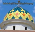 Kubah Masjid Nurul Hidayah - Sampang