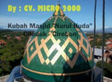 Kubah Masjid Nurul Huda