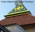 Kubah Masjid Sabilussalam - Sby