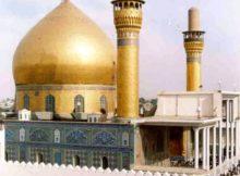 Masjid Al Askari