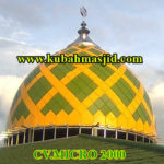 kubah Masjid Cipayung JKT mempunyai dua motif yaitu kuning dan hijau.