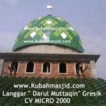 kubah Mushola Darul Mutaqin yang terletak di Sembayat, Gresik. mempunyai 3 motif yaitu, putih, hijau tua, hijau muda.