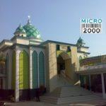 Kubah Anak dan Kubah Induk Masjid Asabri Jaktim