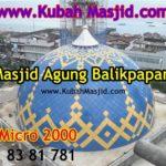 Kubah induk Masjid Agung Balikpapan