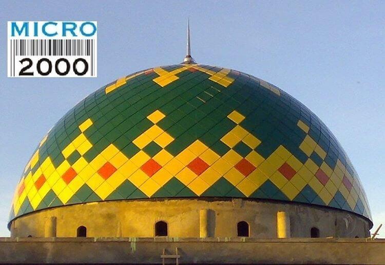 kubah masjid Bambu Apus Jakarta. masjid ini mempunyai 3 motif yaitu, kuning, hijau dan orange