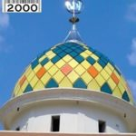 Kubah Masjid Sampang