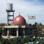 kubah Masjid RSMH palembang yang terletak di jl. madang 25, komplek RSMH, sekip jaya, kemuning , Palembang